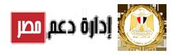 موقع التموين – تموين مصر