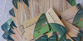 بالوثائق تفاصيل مبادرة اشترى المصري لبطاقات التموين و رفع حد الائتمان الاستهلاكي